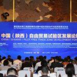 Se celebra el Foro sobre Desarrollo de la Zona de Libre Comercio Piloto (Shaanxi) en China para intensificar la apertura y el desarrollo del país