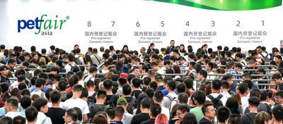 El éxito de la exposición Pet Fair Asia perfora su techo