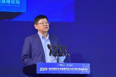 Xinhua Silk Road: La Nueva Zona de Nankín Jiangbei, en la región oriental de china, se propone desarrollar el sector de la salud y las ciencias de la vida
