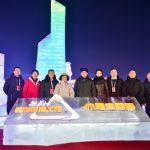 Xinhua Silk Road: Las empresas de marca nacional chinas hicieron presencia en el Harbin Ice-Snow World