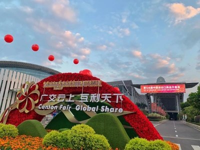 700.000 productos hacen su debut en la 128.° Feria de Cantón potenciando la innovación tecnológica
