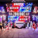 Shenyang construirá el primer estadio nacional de deportes electrónicos profesionales en la provincia de Liaoning