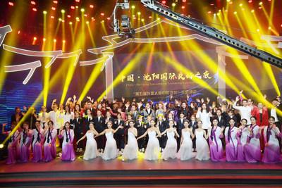 """We are together — Celebración de la """"Noche de gala de la amistad internacional de China Shenyang"""" y la quinta fiesta temática """"Shenyang a los ojos de los extranjeros"""""""