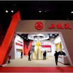 Xinhua Silk Road: el fabricante de licor chino Wuliangye participa en la 17 a CAEXPO para alimentar la cooperación económica digital