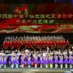 Tras sesenta años de ejecución, prospera el Festival Musical de Verano de Harbin, China